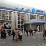 В Рыбнице начал работу современный кинотеатр