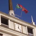 Инвестиционные налоговые кредиты в Приднестровье