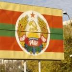 Совет патриотических организаций в Приднестровье