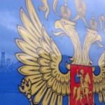 Российская сторона заинтересована в открытие консульства РФ в Тирасполе