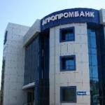 Основная часть денежных переводов идет в Приднестровье из России