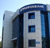 agroprombank-pmr