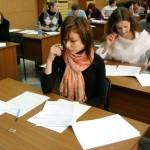Досрочная сдача ЕГЭ в Приднестровье