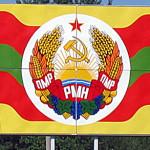 14 мая в Приднестровье ожидаются следующие события: