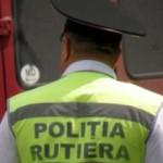 Четыре молдавских полицейских были объявлены в Приднестровье персонами «нон-гранта»