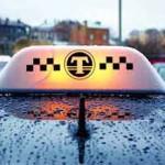 Проект закона о перевозках на такси