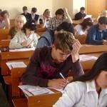 Квота на обучение в украинских вузах