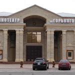 В Приднестровье пройдет фестиваль «Кино без барьеров»