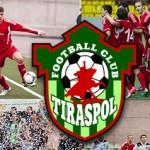 Футбольный клуб «Тирасполь» занимает второе место в первенстве Молдовы