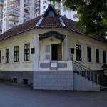 Тираспольский объединенный музей