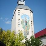 Музей Бутылка