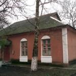 Слободзейский объединенный музей