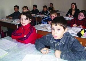 skola-pmr
