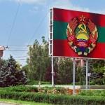 20 мая в Приднестровье ожидаются следующие события