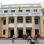 Приднестровский госуниверситет внедряет магистратуру