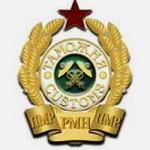 Все больше контрабандистов из Молдовы были пойманы в Приднестровье