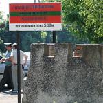 Пресечена провокация на границе Приднестровья