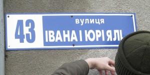 nazvanie-ulits-tiras