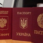 Приднестровье обеспокоено заявлением Кишинева по ужесточению миграционного законодательства