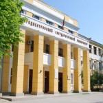 Начался прием документов в Приднестровский государственный университет