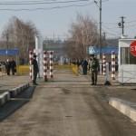 Закон о государственной границы подписали в Приднестровье