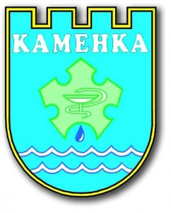 KAMENCA