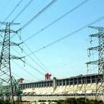 Регламент определение тарифов на электричество в Приднестровье