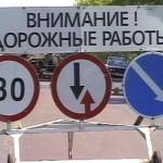 В Тирасполе на месяц перекроют движение по переулку Энергетиков