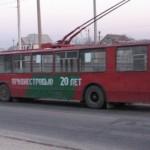 Между Тирасполем и Бендерами будут ходить больше троллейбусов