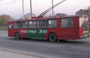 troleybus-pmr