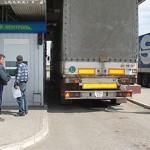 Новые таможенные тарифы на импортируемые товары в Приднестровье