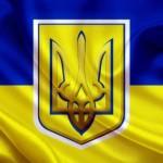 В Приднестровье отметили День государственного флага и День независимости Украины