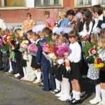 В Приднестровье, 3 сентября, пройдут торжественные школьные линейки