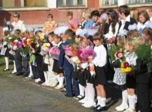 pervii-deni-skola