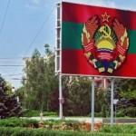 В Приднестровье построят Дворец Спорта