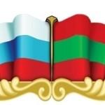 Слушания на тему интеграции с Россией пройдут в столице Приднестровья