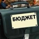 Дефицит бюджета в Приднестровье на ближайшие годы избежать не получиться