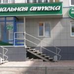 В Тирасполе появилась социальная аптека