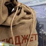 Трехлетний бюджет будет принят в Приднестровье