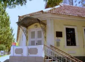 museum-pmr