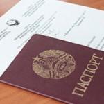 Приднестровцам, придется платить деньги госпошлину за потерю документов