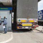 Таможенный тариф на три года принят в ПМР
