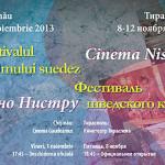 Фестиваль шведского кино пройдет в Тирасполе