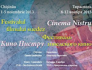 festival-kino-tiras