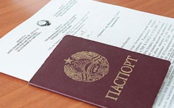 Гражданство Приднестровья