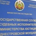 В Приднестровье судебные исполнители проводят проверку бухгалтерий