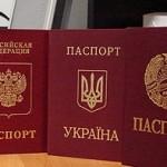 Приднестровцев с иностранными паспортами больше не будут штрафовать в Молдове