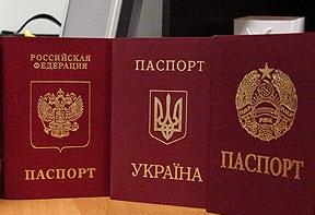 pasport-pmr1