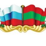 Проект, посвященный истории России, стартует в Приднестровье