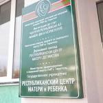 В Приднестровье может появиться центр по поддержке женщин-матерей